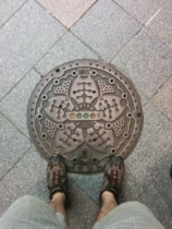 More in Japan
